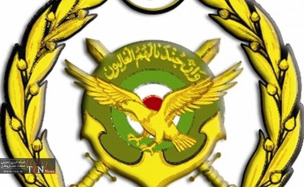 نیروی هوایی ارتش استخدام می کند