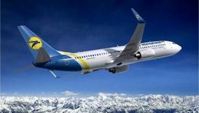 گفتگو با مردی که ۴ نفر را در سقوط هواپیمای اوکراینی از دست داد