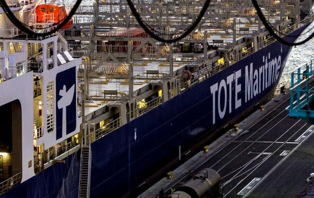 TOTE Maritime Delays LNG Conversion Plans
