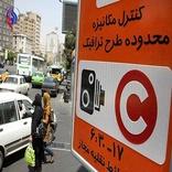 طرح ترافیک سال ۹۷ خبرنگاران تا اطلاع بعدی اعتبار دارد