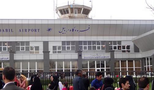 بهرهبرداری آزمایشی از ترمینال خارجی فرودگاه اردبیل