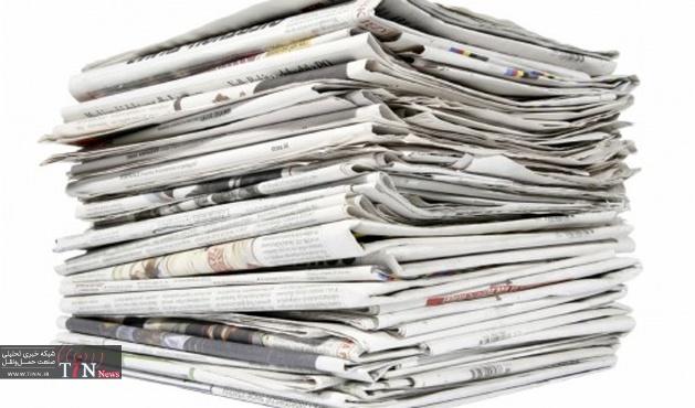 تیترهای نخست روزنامههای امروز / ۸ شهریور
