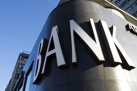 پالس مثبت مجلس به طرح ادغام بانکها