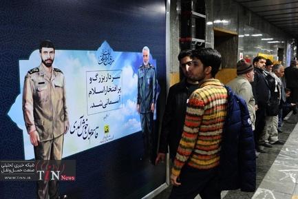 خدمت رسانی مترو در آیین تشییع سردار شهید قاسم سلیمانی