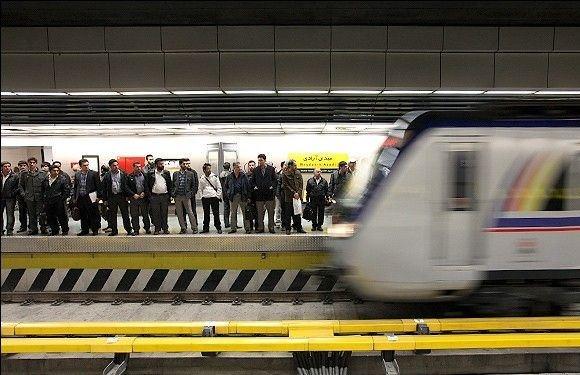 چرا ایستگاه مترو صادقیه امروز شلوغ شد؟
