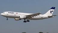 برقراری پرواز فوقالعاده «هما» به پایتخت بلاروس