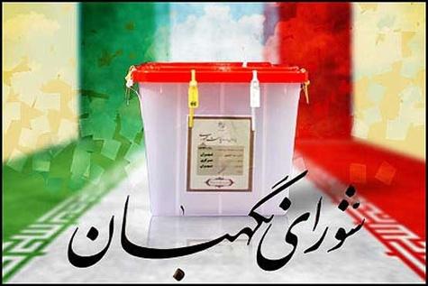 نخستین سخنرانی پسا انتخاباتی رئیسی در مشهد