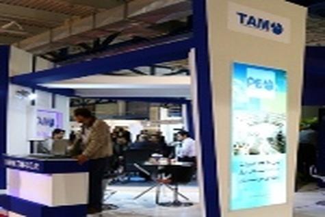 حضور تام در چهاردهمین نمایشگاه بینالمللی صنعت برق
