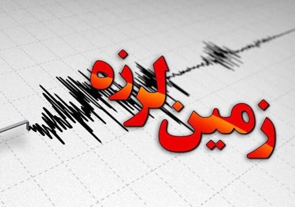 وقوع زمین لرزه ۴ ریشتری در منطقه مرزی عراق با ایران