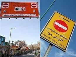 مدارک لازم برای طرح ترافیک  خبرنگاران