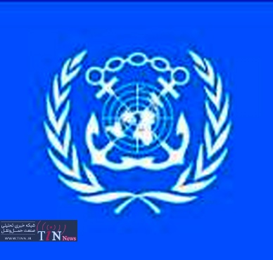 ◄ مهمترین کنوانسیونهای دریایی و وضعیت الحاق ایران به آنها