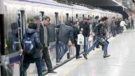 کل مترو مال بابای شماست!