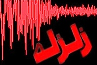 زلزله در اصفهان خسارتی نداشته است/ هلالاحمر آماده برای اعزام به استانهای غربی
