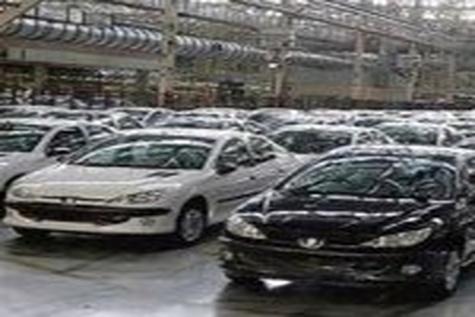گزارش تحقیق و تفحص از صنعت خودروسازی به زودی در صحن علنی مجلس قرائت می شود