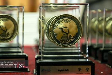 اختتامیه سومین جایزه مسئولیت اجتماعی