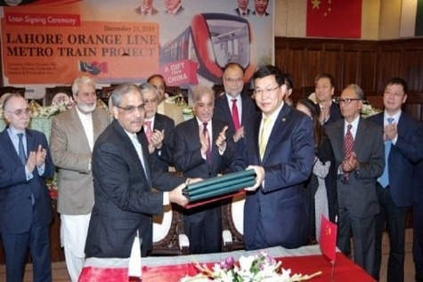 Exim Bank to fund Lahore metro project