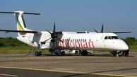 Ethiopian Airlines Announces Resumption of Flights to Mogadishu