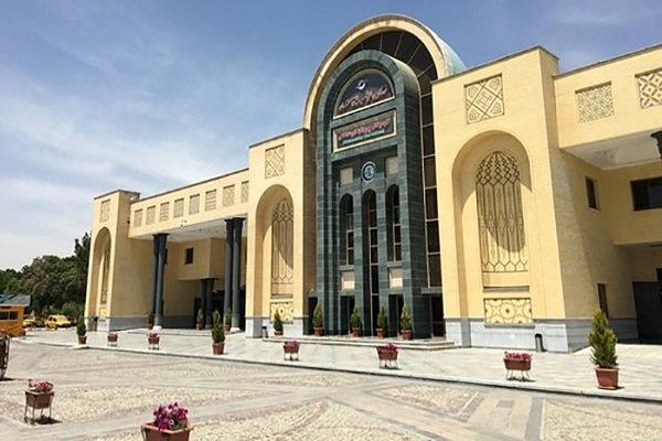 جایگاه تشریفات اختصاصی فرودگاه اصفهان افتتاح شد