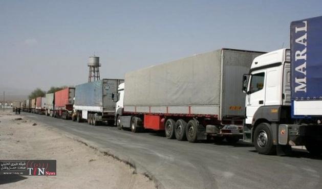 راهاندازی کریدور جدید ترانزیتی ایران - اروپا