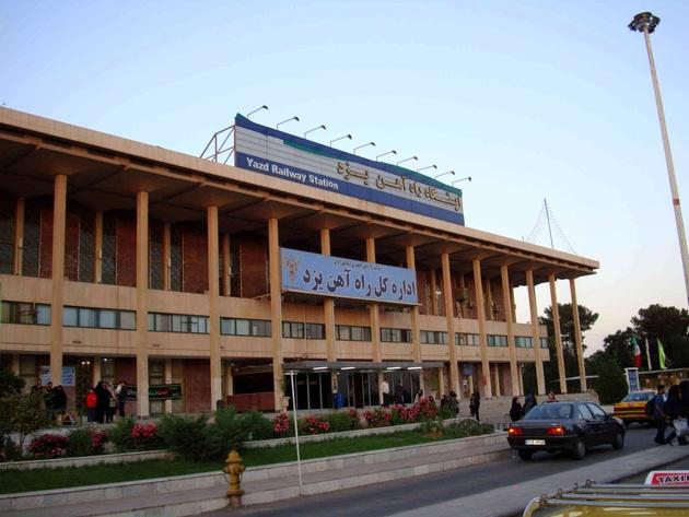 مناقصه ترمیم و نگهداری فضای سبز اداره کل راه آهن یزد