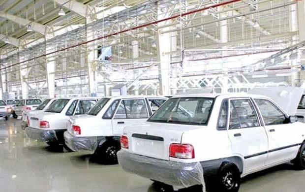 ۱۴۰هزار خودرو به زودی عرضه میشود