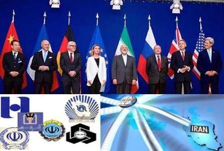 ایران از حقوق خود کوتاه نمیآید