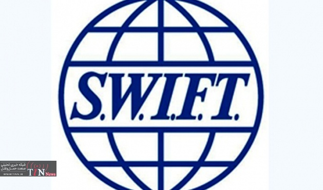 دبه جدید آمریکا در مورد لغو تحریم های بانکی ایرانی