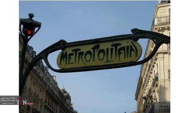 Civils contracts awarded for Paris Line ۱۱ extension