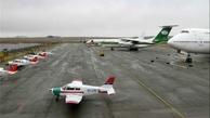 سرمایهگذاری بخش خصوصی در ایرتاکسی/ فرودگاهها آماده میشوند