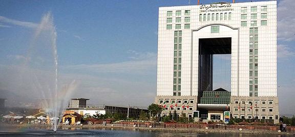 متن گزارش عادی طرح/ لایحه انتزاع وزارت راه و شهرسازی