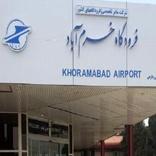اولویتبندی طرحهای نیمهتمام سطوح پروازی فرودگاه خرمآباد