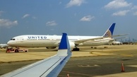 UNITED AIRLINES TO LAY OFF 16,300 WORKERS