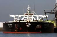 گواهینامه EU MRV برای ناوگان شرکت ملی نفتکش ایران