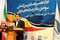 تصویب برگزاری سیزدهمین همایش بینالمللی ICOPMAS