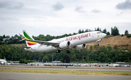 همه سرنشینان 737 اتیوپی جانباختهاند