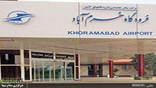 برنامه پروازهای فرودگاه خرم آباد از 17 تا 23 تیر ماه