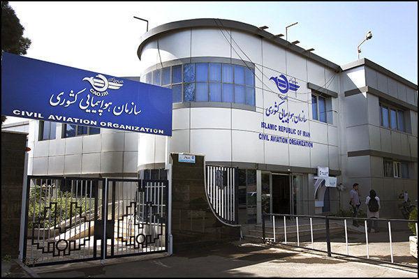 گزارش سانحه پرواز رشت-تهران اعلام شد