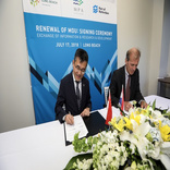 Singapore, Rotterdam Extend R&D Cooperation Deal