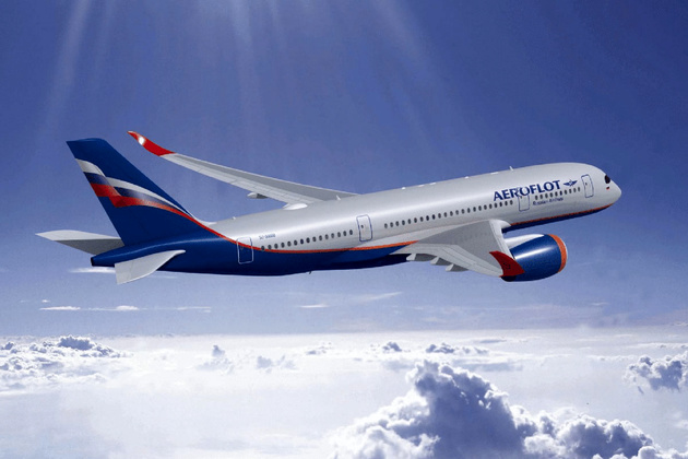 Aeroflot Group to Have 600 Aircraft, Including 235 Russian-Built