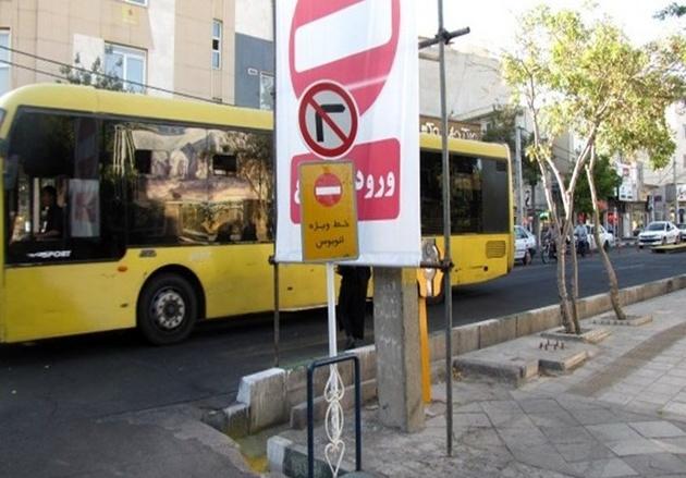 خطوط اتوبوس و حملونقل شهری قم تغییر پیدا میکند