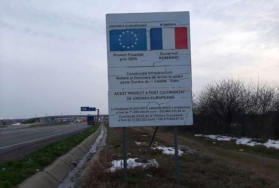 تصاویر| اسکورت کامیونهای ایرانی در بلغارستان از ترس کرونا
