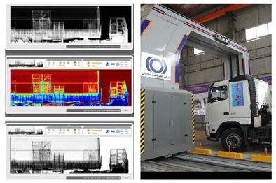 پیگیری درخواست عبور کامیون بدون راننده از دستگاه های ایکس ری