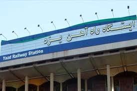 ارتقای سایت های رادیویی راهآهن یزد