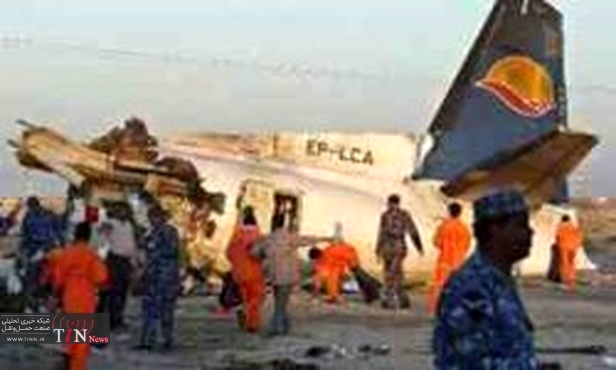 ◄ چگونه سقوط هواپیمای فوکر ۵۰ کیش ایر، ۴۳ نفر را در نزدیکی شارجه امارات به کام مرگ کشاند؟