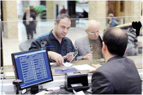 یک تجربه برای ادغام بانکی