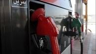 دولت به دنبال سهمیهبندی بنزین است