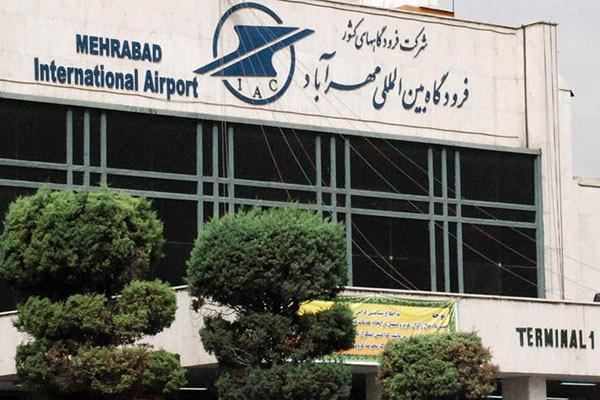 فرودگاههای تهران بسته شدند/ از سرگیری پروازها از امشب