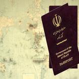 زوار بدون گذرنامه به مرز نروند