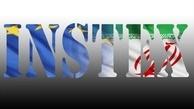 اینستکس در وضعیت کنونی، کمکی به ایران برای دور زدن تحریمها نمیکند