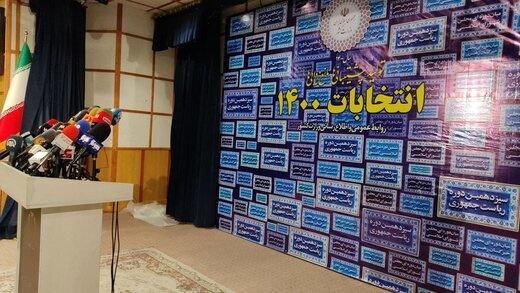 حاشیههای ثبتنام ریاستجمهوری 1400 در روز دوم